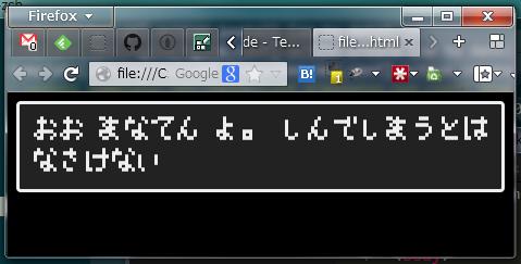 pixel-webfont