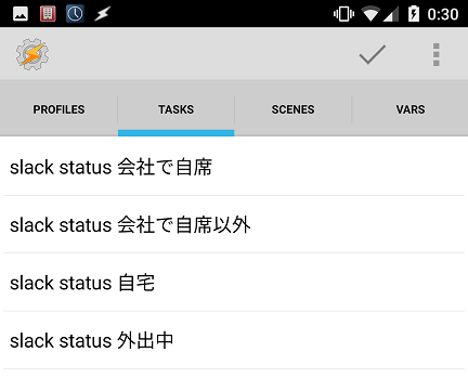 slack status